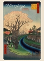 Hiroshige: Cherry Blossoms Boxed Notecards