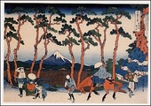 Hodogaya on the Tokaido Road Postcard