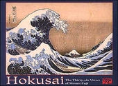 Hokusai: The 36 Views Of Mt. Fuji Boxed Notecards
