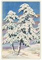 Kawase Hasui: Clearing after Snow in the Pines Holiday Cards