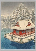 Kawase Hasui: Snow at Inokashira Christmas Cards