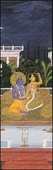 Krishna Bookmark