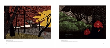 Masterful Images: The Art of Kiyoshi Saito