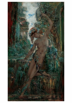 Narcissus Notecard