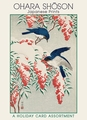 Ohara Shōson: Japanese Prints Holiday Card Assortment