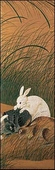 Rabbits and Autumn Grasses II Bookmark