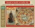 Round the World with Nellie Bly: A 300-Piece Jigsaw-Puzzle Game