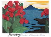 Serenity: The Art of Kazuyuki Ohtsu Boxed Notecards