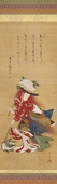 Shakkyō, the Lion Dance Bookmark