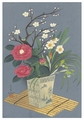 Flowers in Vase (Winter) Notecard