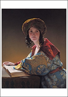 The Young Eastern Woman Notecard