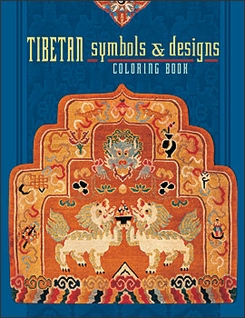 Tibetan Symbols and Designs Coloring Book