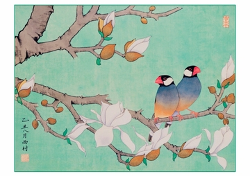 Twin Birds in the Branches Birthday Card