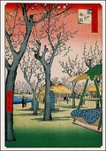 Views of Edo: Plum Garden Postcard
