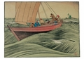 York Boat on Lake Winnipeg Notecard