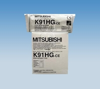 Ultrasound Paper for Mitsubishi