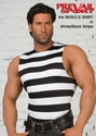 Muscle Shirt - White/Black SMALL ONLY