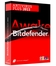 BitDefender Antivirus 2013 3-PC