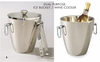 Elegance® Stainless Steel Ice Bucket / Wine Cooler with Tongs