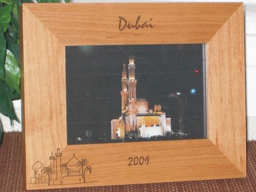 Arabian Skyline Picture Frame - Personalized Frame - Laser Engraved Arabian Skyline
