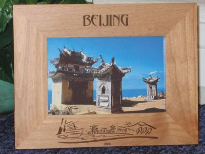 Beijing Picture Frame - Personalized Souvenir Frame - Laser Engraved Asia Theme