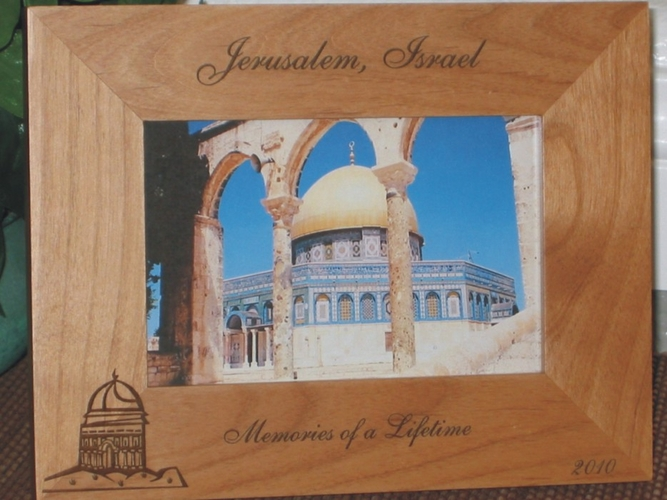 Israel Picture Frame - Personalized Frame - Laser Engraved Jerusalem Dome
