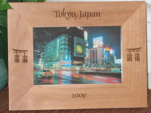 Japanese Picture Frame - Personalized Frame - Laser Engraved Gateway