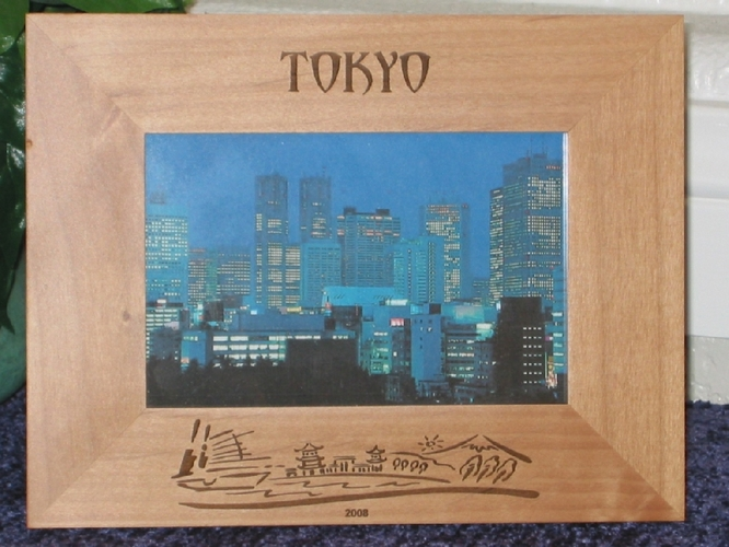 Tokyo Picture Frame - Personalized Frame - Laser Engraved Tokyo Theme