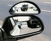 Auxilary Wide-Angle Side-View Mirror Attachment (Medium)