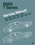BMW 7 Series (E32) Service Manual: 1988-1994