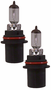 Evo Vistas 9007 White Headlight Halogen Bulb (Pair)