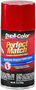 Ford/Lincoln/Mazda Metallic Redfire Pearl Auto Spray Paint - G2 (2002-2011)