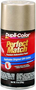 GM Metallic Light Driftwood Auto Spray Paint - 33 (1993-2006)