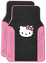 Hello Kitty Carpet Floor Mats (Pair)