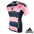 Stade de France Jersey from Adidas