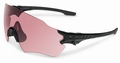 Oakley SI Tombstone Reap Tactical Sunglasses with Matte Black Frame and Prizm TR45 Titanium Iridium Lenses
