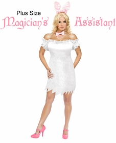 SALE! Magician's Assistant Plus Size & Supersize Halloween Costume / Accessory Kit! Lg XL 1x 2x 3x 4x 5x 6x 7x 8x 9x