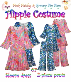NEW! Plus Size Hippie Costume in Pink Paisley and Groovy Zig Zag Print - 60's Style Retro Moo-Moo Dress or Top & Wide-Bottom Pant Set Plus Size & Supersize Hippie Halloween Costume Kit 0x 1x 2x 3x 4x 5x 6x 7x 8x 9x