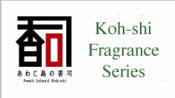 Koshi Fragrance Series