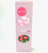 Rose Incense - Smokeless - Baieido