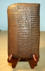 Ancient Sumerian Medical Tablet Relica