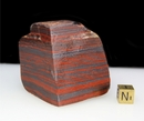 Authentic Banded Iron Kalahari - LG