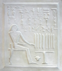 Egyptian False Door Reproduction