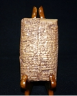 Mesopotamian Legal Tablet Replica