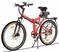 Folding Electric Bicycle - 300W Lithium Power Assisted Mountain Bike ( X-CURSION)