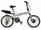 Mariner 7 Nimble 36 Volt 300 Watt Motor Lightweight Foldable Electric Bike
