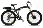 Phantom X Lite Attitude 36 Volt 300 Watt Folding Electric Bike