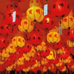Chinese New Year: Lanterns 12 x 12 Paper