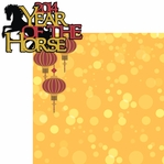 Chinese New Year: The Year Of The Horse 2 Piece Laser Die Cut Kit