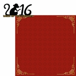 Chinese New Year: Year Of The Monkey 2 Piece Laser Die Cut Kit